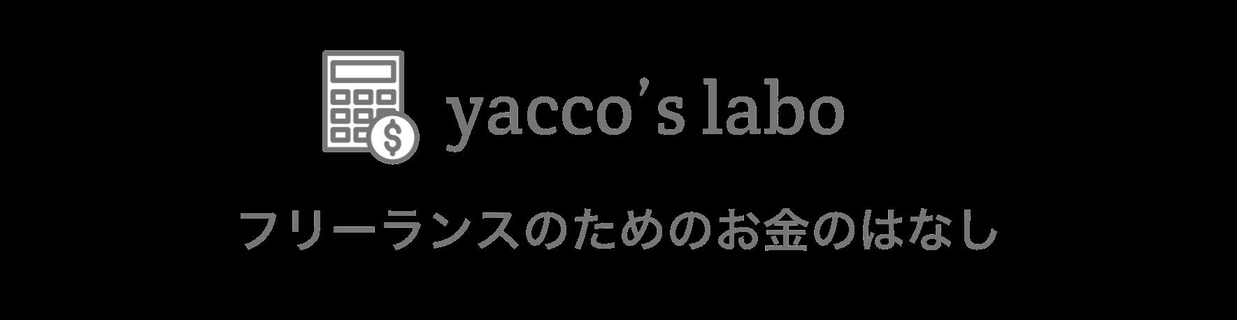 yacco's labo